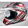 GMAX GM46X1 MX HELMET