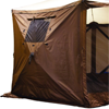 CLAM QUICK-SET BROWN WIND PANELS - ESCAPE OR TRAVELER (9897)(9898)